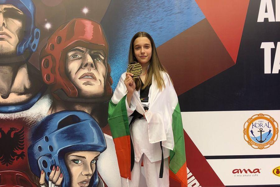 Александра Георгиева и Радина Борисова с титли от G1 на Албания по таекуондо