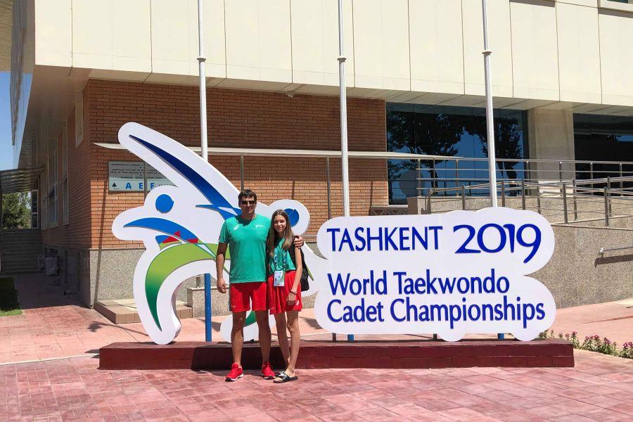 Александра Георгиева е 5-та на Световното по таекуондо за кадети