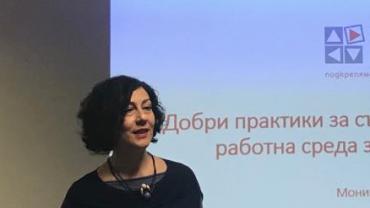 Моника Писанкънева, програмен директор на ФРГИ