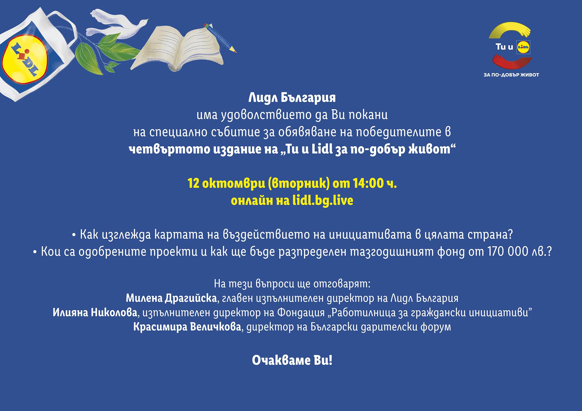 You_and_Lidl_Pokana_web_6.jpg